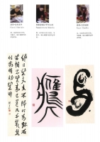 Beida - 8 Yanyuan 2013 - 36