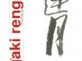 """La poetessa Ōtagaki Rengetsu, monaca viandante. Omaggio all'arte di Luna di Loto"""