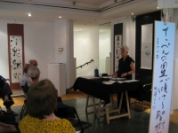 conferenza-Rossella-Marangoni-12-6-2014-a