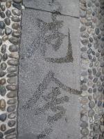 uehira-baikei-milano-00011