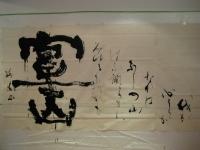 uehira-baikei-milano-00013