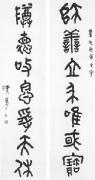 dazhuan-wenzi-01