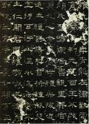 stele-Liqi