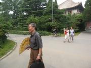 Beida UNI - Parco - Zhang Zhenguo