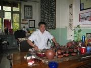 Beida UNI - Professor Niu Gengyun 1