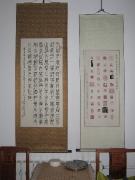 Beijing - Ruan Zonghua 2