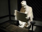 01-Pechino-Confucio-1