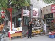 05-Pechino-Liulichang-negozi-01