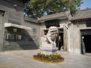 12-XiAn-BEILINmuseum
