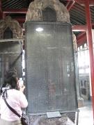 14-XiAn-BEILINmuseum