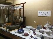 23-Ginza-Kyukyodo