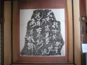 26-Mito-Kodokan-0020