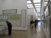 33-tokyo-nitten-2007-c