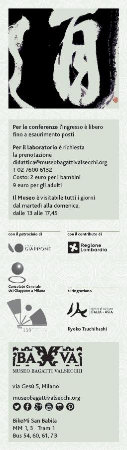 BagattiValsecchi-28aprile-b