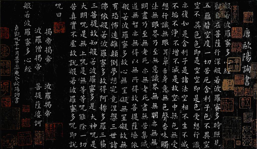 HSG - Ouyang_Xun
