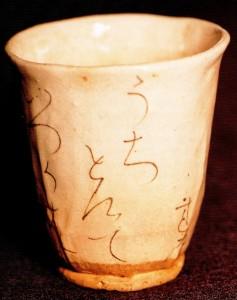 Rengetsu-tazza-01