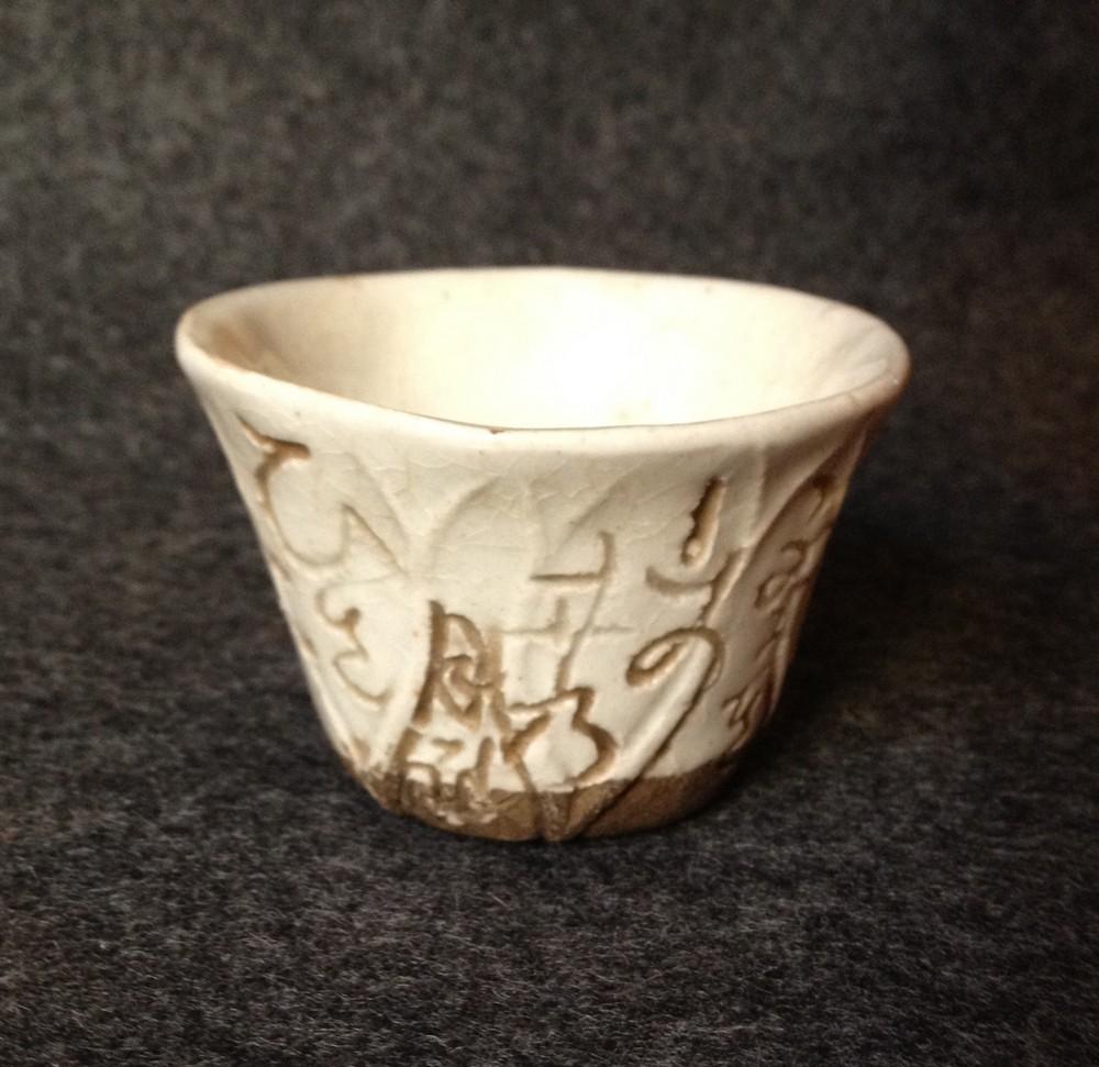 Rengetsu-tazza-02a-collezione-privata