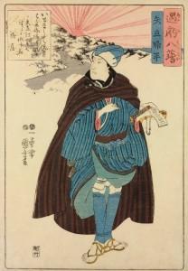Utagawa Kuniyoshi. Un esempio di uso di Yatate