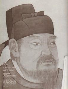 Yan-Zhenqing_9-ritratto