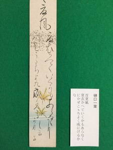calligraphy-museum-8467_n