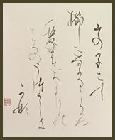 ideshita-sakura