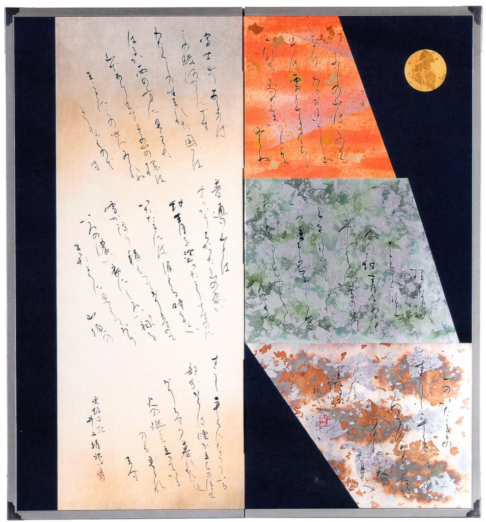 kataoka-sarashina-03