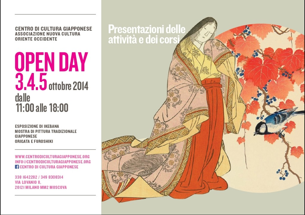 openday-2014-a