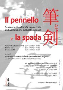 seminario-hajime-locandina