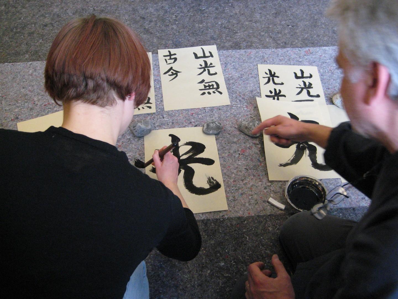 lezione di calligrafia - Bruno Riva