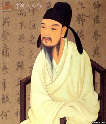 Yan Zhenqing