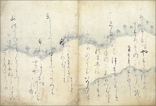 Fujiwara Yukinari