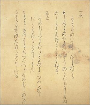 Ki no Tsurayuki