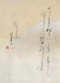 calligrafia di Bruno Riva